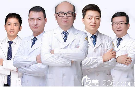 温州爱尚玉熙整形专家团队