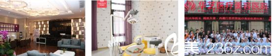 活动中!西安华艺美容医院整形价格表+鼻综合案例,硅胶隆鼻只需3680