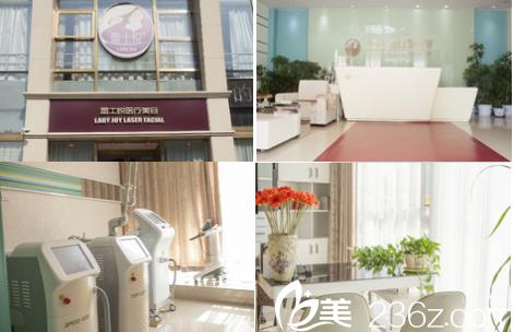 北京蕾士悦医院环境