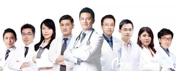 昆明圣丽童话整形美容医院医生团队