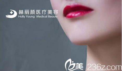 北京赫丽颜双11低价火热来袭!衡力瘦脸1680元,仿生眉880元