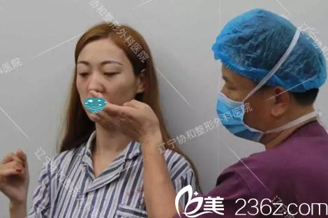 做鼻综合术前设计面诊