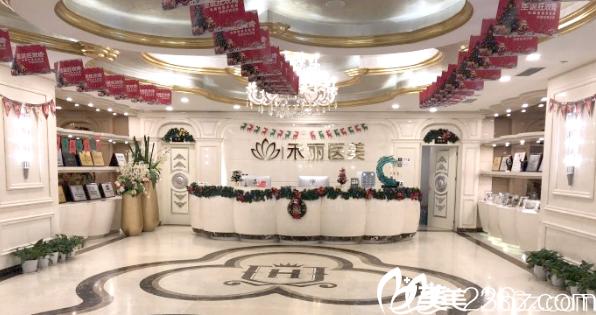 广州禾丽(和丽)整形医院内部环境