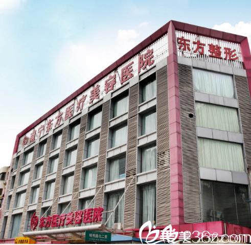 广西南宁东方整形医院