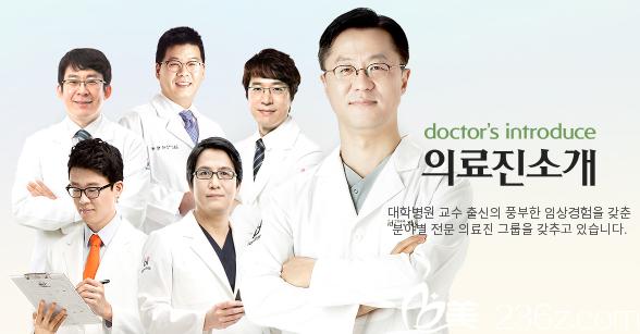 韩国id整形医院专家团队