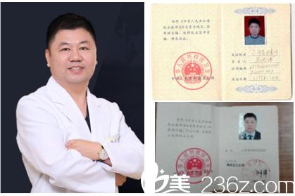 北京禾美嘉任学会及其证书