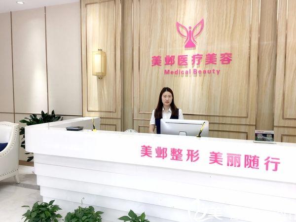 武汉美邺医疗美容环境展示