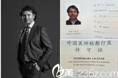 北京伟力嘉美信马里奥 . 高斯及其证书