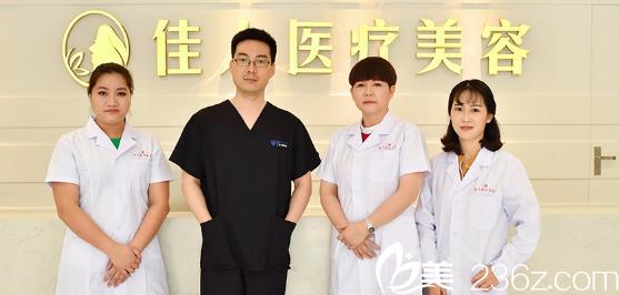 广州佳人医疗美容整形医院医生团队
