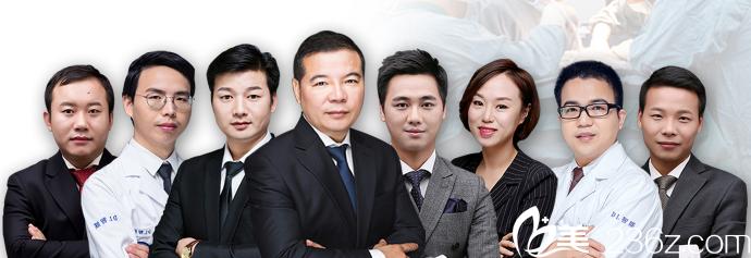 广州智媄医疗美容医院专家团队