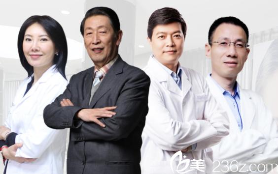 北京嘉和整形专家团