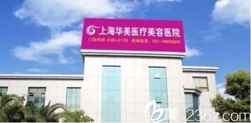 上海华美21周年庆造美新时代,韩国小气泡低至21元