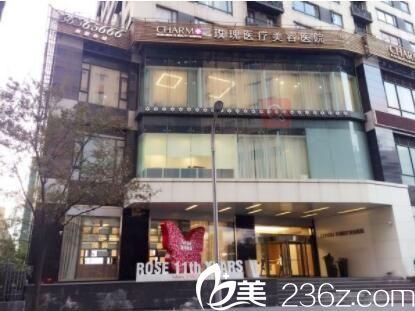 上海玫瑰冬日大放送满赠送不停享美不吃土,低至198元