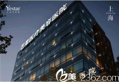上海艺星冬季回馈广大求美者大促销,国产衡力瘦脸除皱低至880元