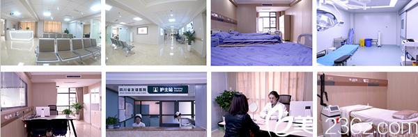 四川友谊医院整形美容科内部环境