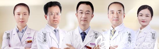 深圳希思整形医院专家团队