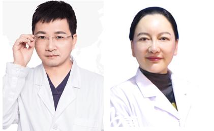 北京知音医疗美容代表专家