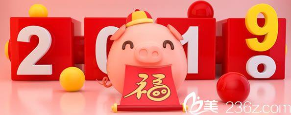 杭州时光2019年元旦优惠活动