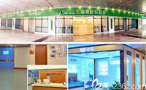 杭州艾丽娅医疗美容整形环境好不好