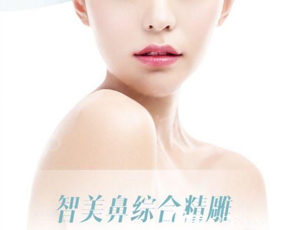 缩小鼻翼多少钱?杭州智美颜和全新报价鼻翼缩小手术价格16500元