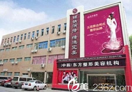 郑州东方整形医院外景