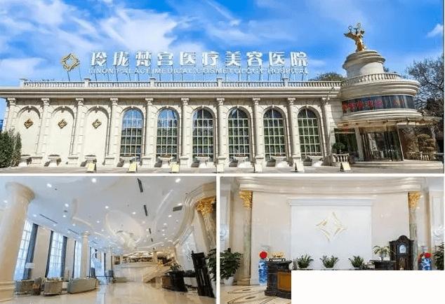 北京玲珑梵宫医院环境