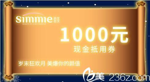 上海喜美魔法学院魔力变美月,Body Tite形体精雕12120元起