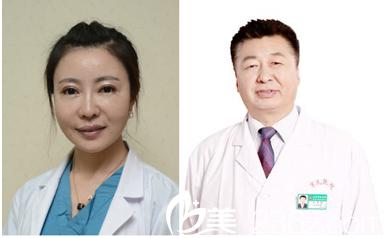 北京京民医院专家