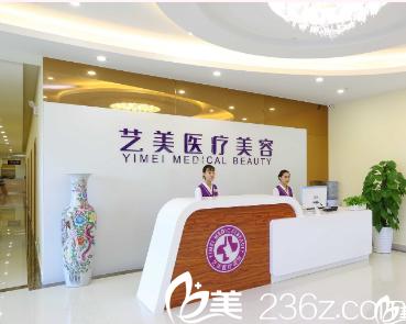 广州可玫尔艺美整形医院