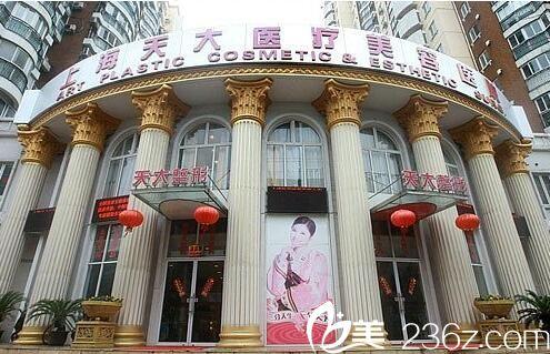 上海天大2018双十二狂欢变美大促销,精细美眼术4800元起