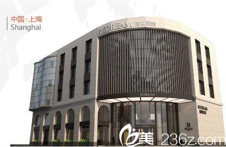 上海薇琳双十二狂欢盛典火热开幕,衡力除皱999元享3次