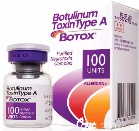 洛阳华美Botox注射除皱