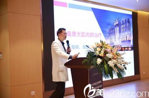 刘翔博士对《肉毒毒素大肌肉群治疗:瘦肩、瘦腿》课题进行了深度的讲解