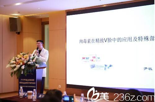 尹敏技术院长发表课题讲解