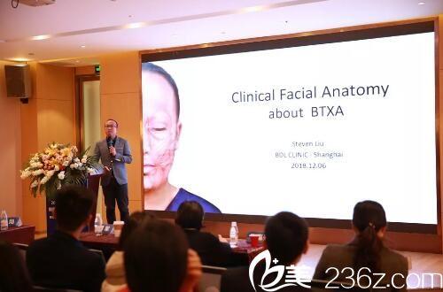 上海百达丽医疗美容门诊微创科中心主任刘磊教授发表课题讲解