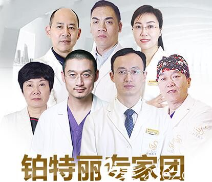 铂特丽主要坐诊医生团队