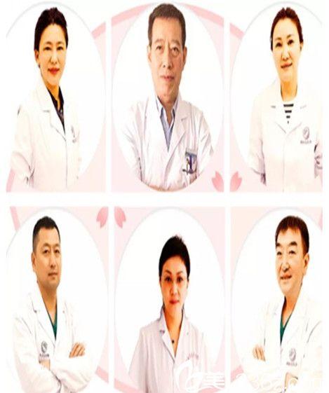哈尔滨柏悦医疗美容医院专家团队
