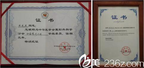 林晓燕个人荣誉证书