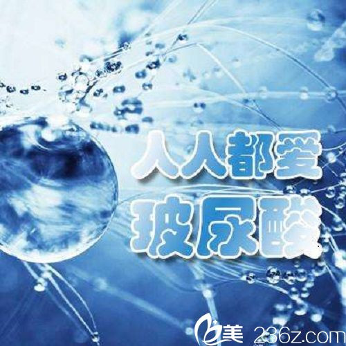 西宁华美玻尿酸注射特惠:伊婉 伊婉C 1ml1680元,0.75ml海薇玻尿酸新客体验价480元