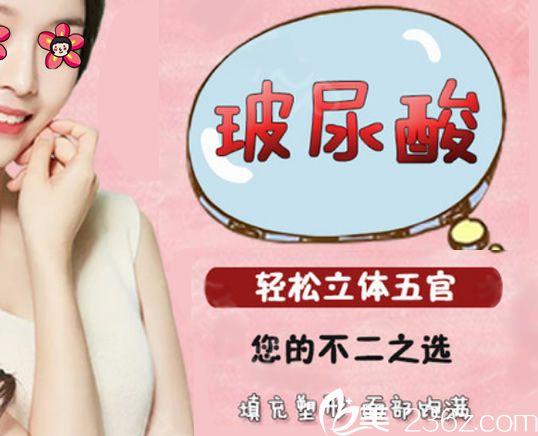 杭州玻尿酸隆鼻价格是多少钱?杭州芬迪医美发布圣诞活动价格表伊婉玻尿酸隆鼻2680元