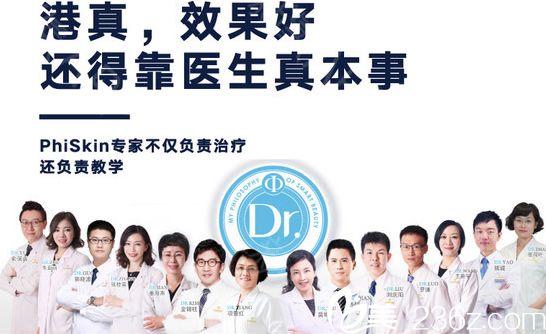 杭州芙艾整形医生团队