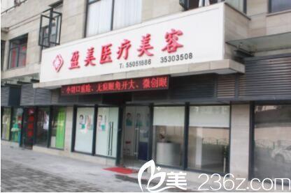上海盈美喜迎11周年庆岁末大优惠,PRP全脸脂肪填充9800元起