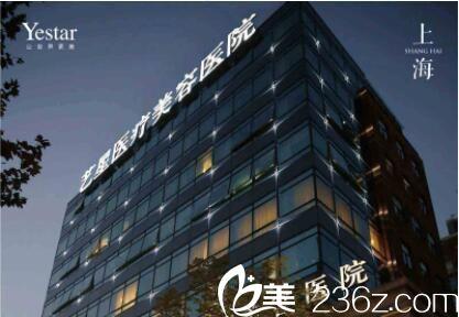 上海艺星岁末大狂欢让你美的放心,切开双眼皮2580元中活动海报五