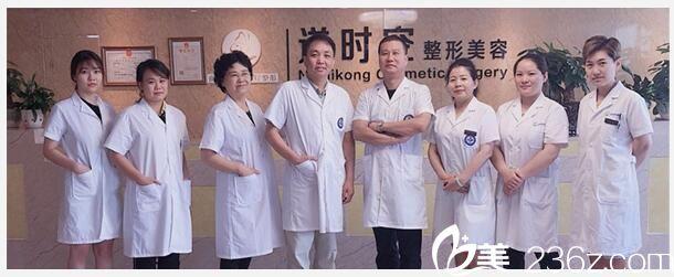 医护人员较多的南京逆时空整形医院