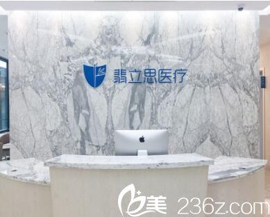 上海翡立思年末大优惠,原价39800元的自体脂肪隆胸现价15000元