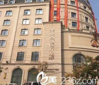 郑州美中西薇跨年2019有优惠 488元打肉毒素168元做水氧活肤