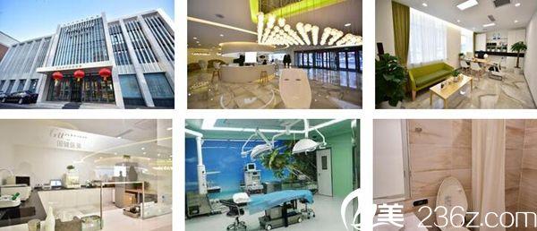 吉林国健美容整形医院环境