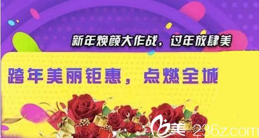 郑州元素美学2018年12月优惠 408让你收获双眼皮748让你拥有挺翘美鼻