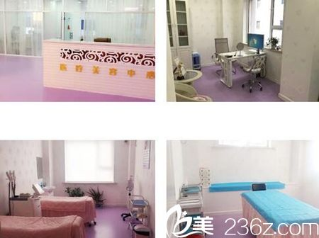长春红星医疗美容医院