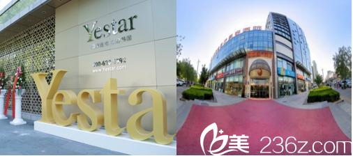 北京艺星和北京丽都医院大楼展示